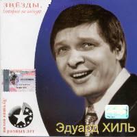 Остаюсь ленинградцем! cover mp3 free download бесплатно скачать